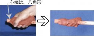 写真1 粘土で手の型採取