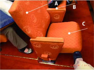 歌舞伎座椅子その1